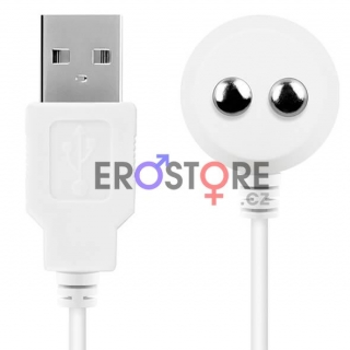 Satisfyer USB CHARGING CABLE